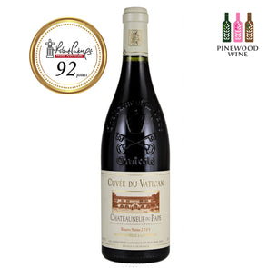 Cuvee du Vatican Reserve Sixtine, Chateauneuf du Pape, 2005, RP 92 750ml - Pinewood Wine
