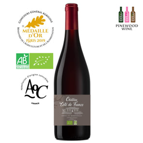 Chateau Cote de France, AOC Cotes du Marmandais 2017, 750ml - Pinewood Wine