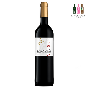 Garo'Valia Rouge, AOC Cotes du Marmandais 2019, 750ml - Pinewood Wine