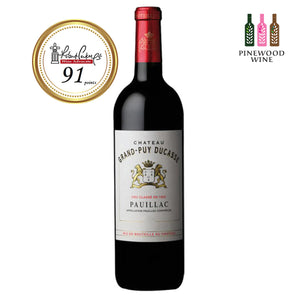Chateau Grand Puy Ducasse, Pauillac, 2005 750ml - Pinewood Wine