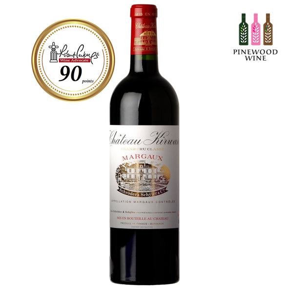 Kirwan Margaux 3eme Cru 2001 (OWC), RP 90 750ml - Pinewood Wine