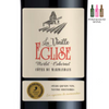 La Vieille Eglise Rouge, AOC Cotes du Marmandais 2019, 750ml - Pinewood Wine