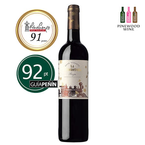 La Locomotora - Gran reserva 2010, GP 92 (OWC) 750ml - Pinewood Wine