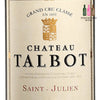 Chateau Talbot, Saint Julien 2008, RP 90 750ml - Pinewood Wine