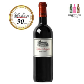 Chateau Mazeyres, Pomerol, 2005 750ml - Pinewood Wine