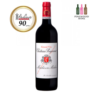 Chateau Poujeaux, Moulis en Medoc 2010, RP 90 750ml - Pinewood Wine