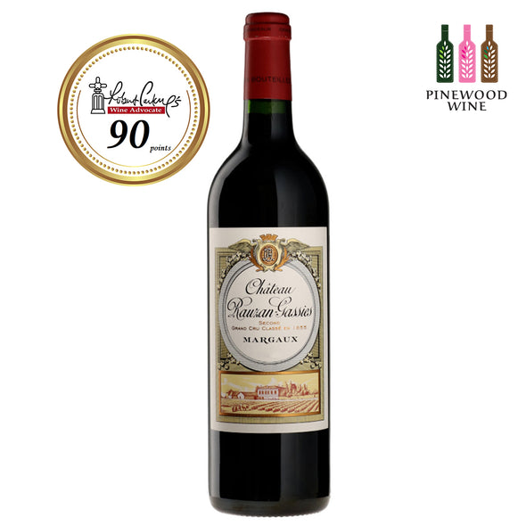 Rauzan Gassies Margaux 2eme Cru 2000 (OWC) 750ml - Pinewood Wine