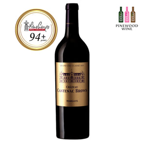 Chateau Cantenac Brown Margaux 3eme Cru 2010 (OWC), RP 94+ 750ml - Pinewood Wine