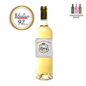 Chateau Doisy Vedrines - Sauternes 2011, 375ml, NM 92