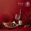 "*Amanda Special- 2 Sets of Combo Pairing with 2 Whites* Tsui Hang Village ""Cantonese Delicacies and Wine Tasting Set Gift Voucher"" 翠亨邨 「粵饌佳釀品味套裝禮券」"