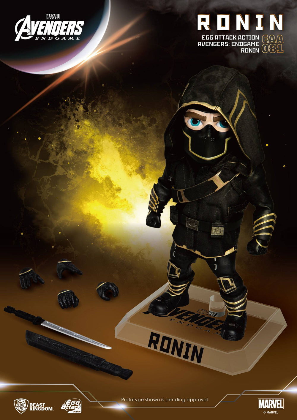 Beast Kingdom Avengers: Endgame Ronin Egg Attack Action Figure