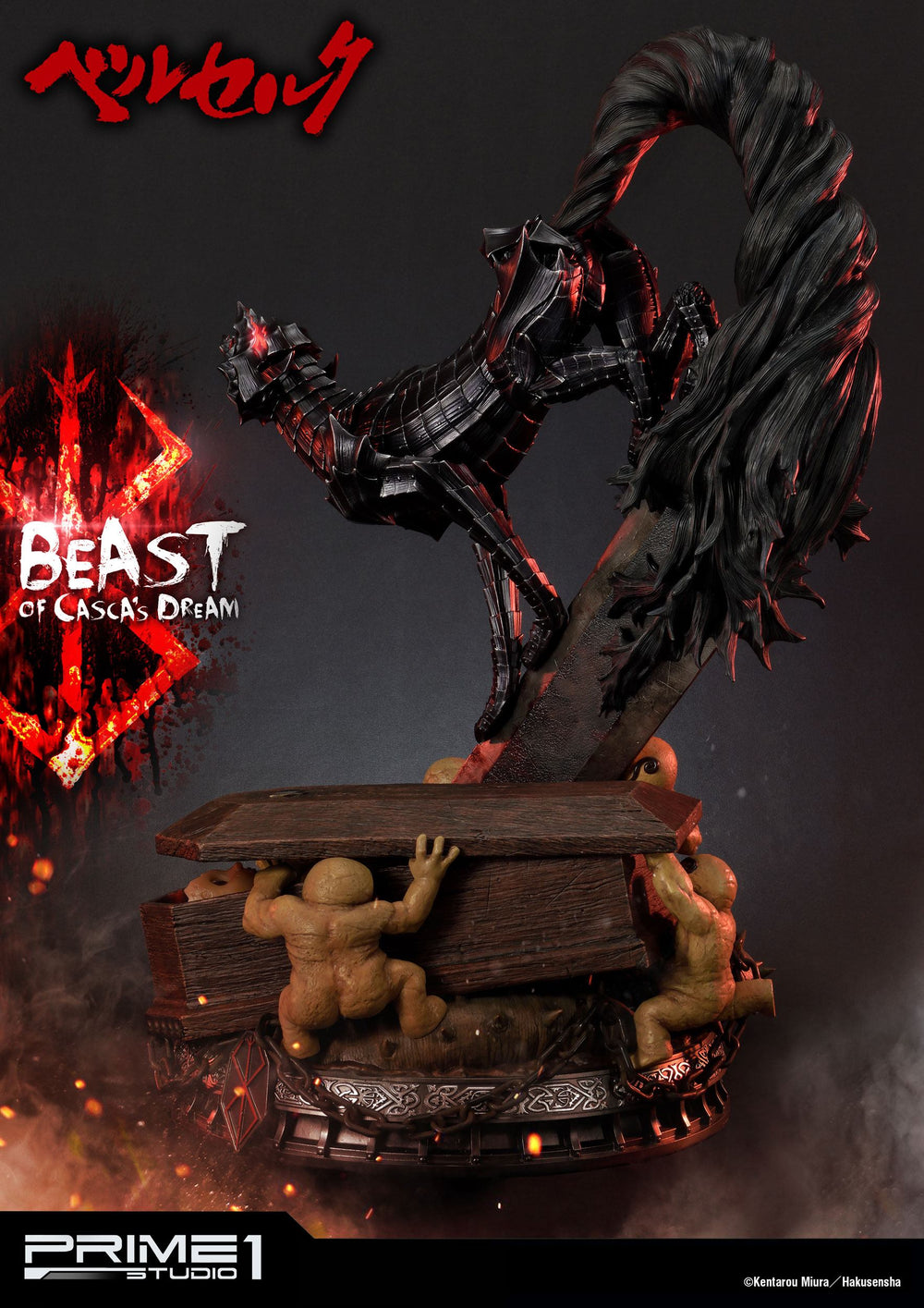 Prime 1 Studio Berserk Beast of Casca's Dream 1/4 Statue