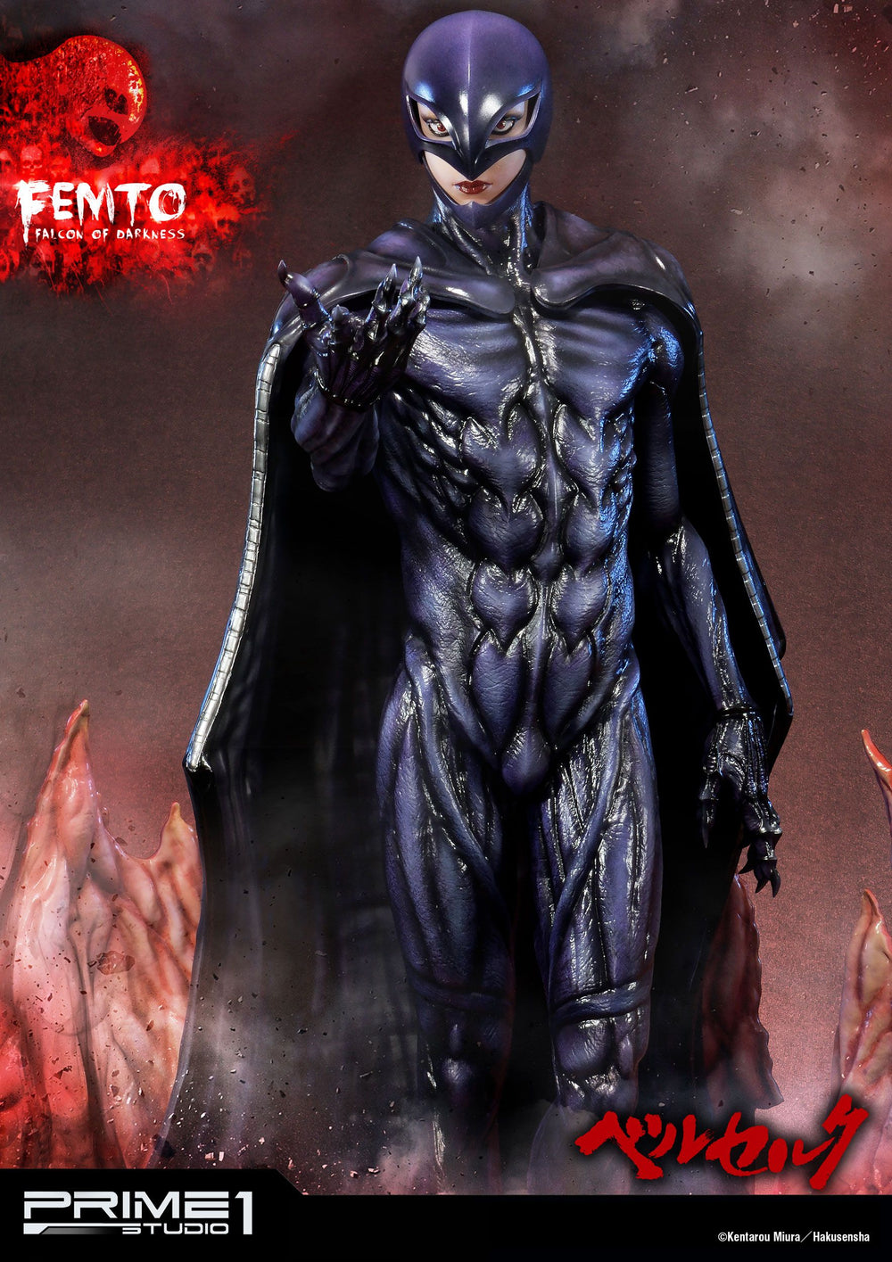 Prime 1 Studio Berserk Femto The Falcon of Darkness 1/4 Statue