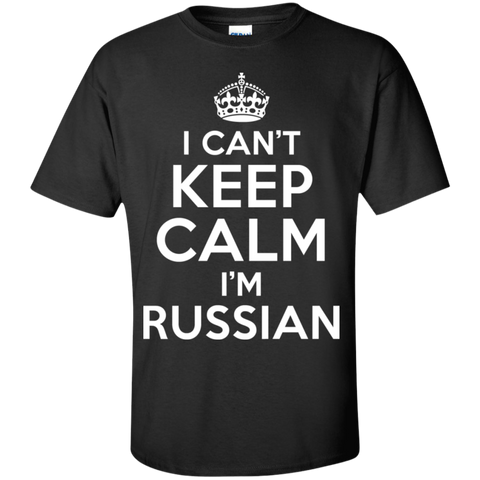 I CAN'T KEEP CALM, I'M RUSSIAN