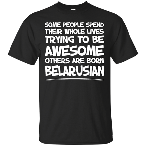 Awesome others are born Belarusian