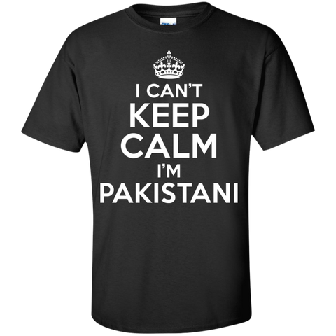 I CAN'T KEEP CALM, I'M PAKISTANI