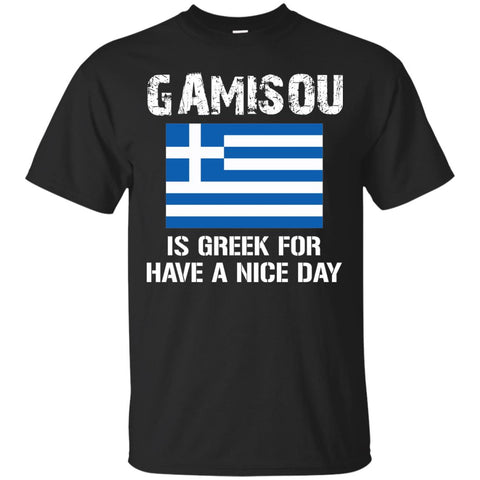 gamisou is Greek for have a nice day shirt