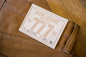 Iron Heart IH-777D 17oz Duck Super Slim Tapered Cut Jeans - Brown