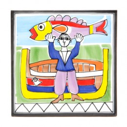 Fisherman Big Fish Tile