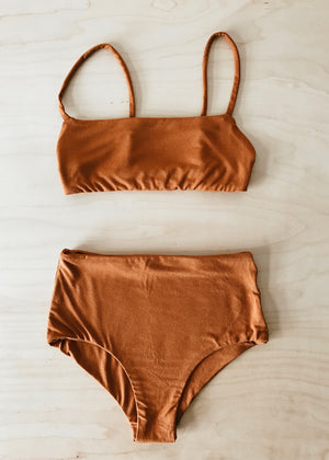 BAMBOO DREAMLETTE SET - CLAY