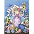 Garden Bunny - House Flag - FlagsOnline.com by CRW Flags Inc.