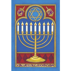 Hanukkah - Garden Flag - FlagsOnline.com by CRW Flags Inc.