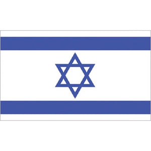 Israel Flag - Nylon