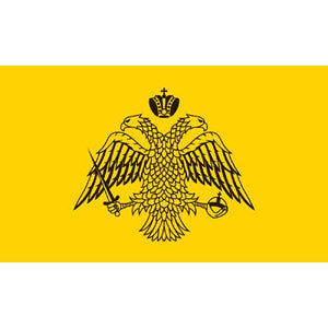 Byzantine Empire Flag - Nylon