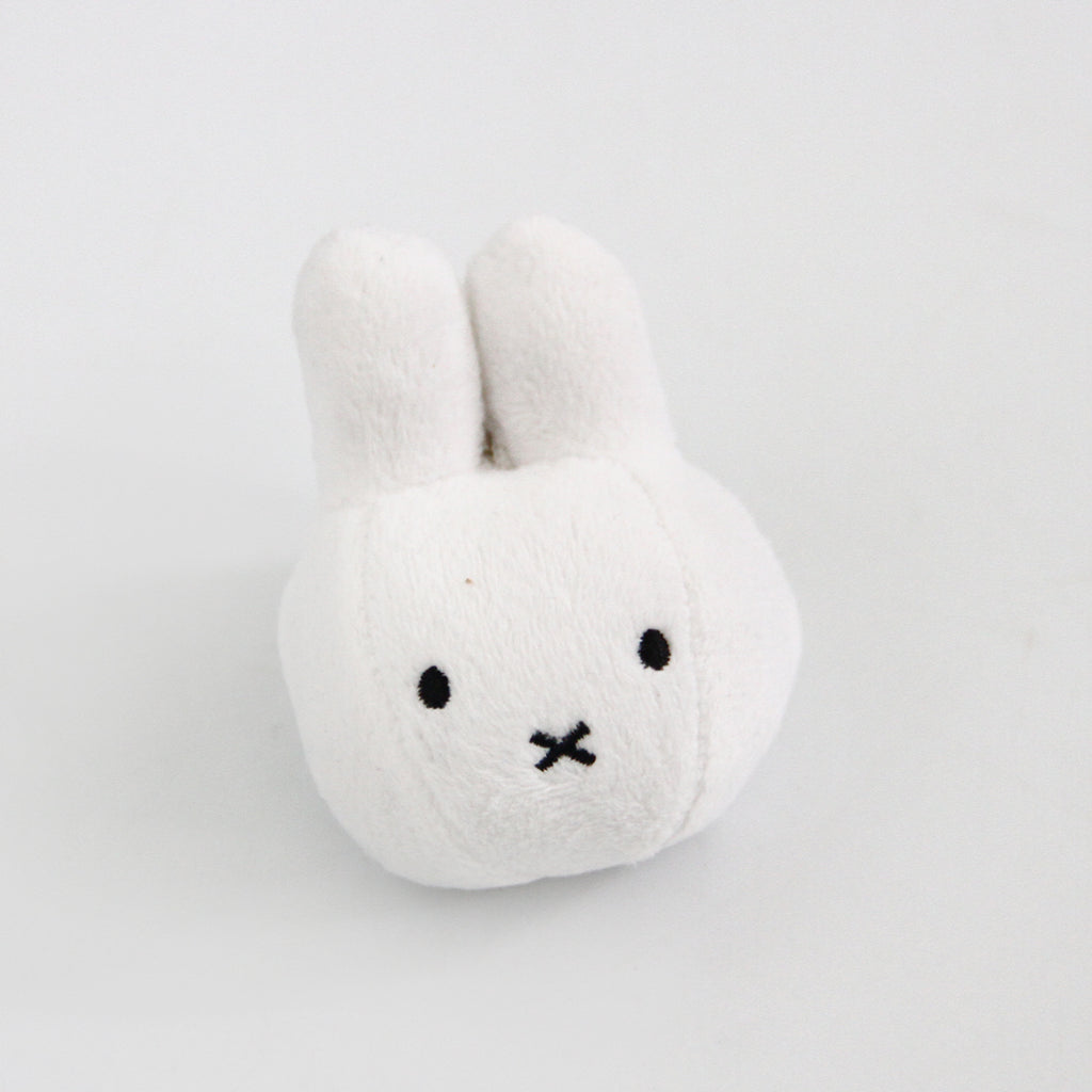 Miffy Plush Keychain