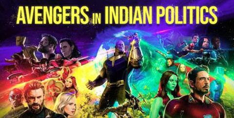 Avengers in Indian Politics