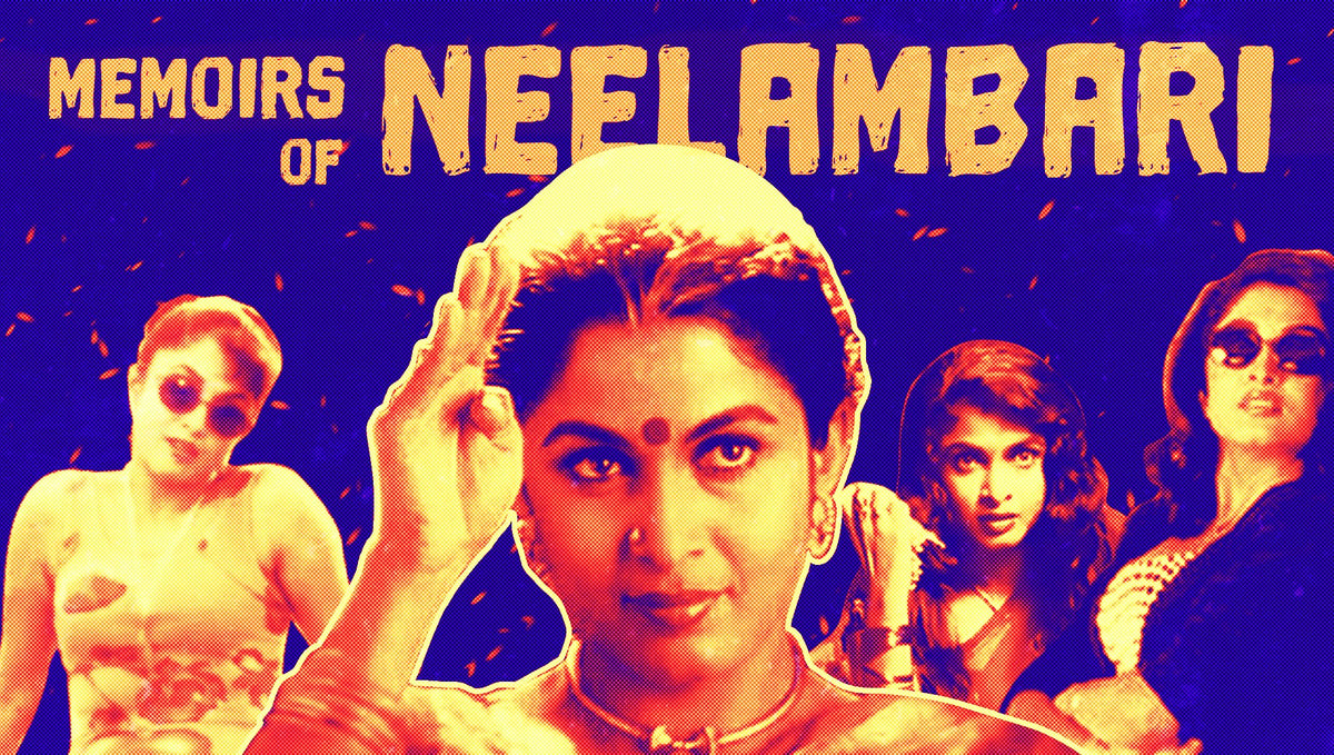 MEMOIRS OF NEELAMBARI