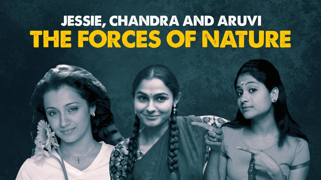 Jesse, Aruvi and Chandra - The Forces Of Nature