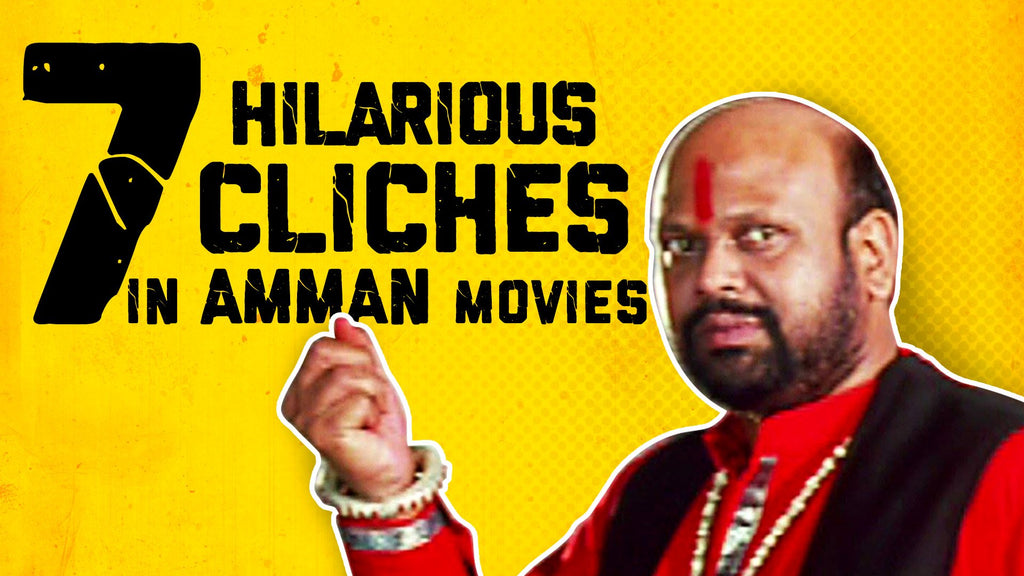 7 HILARIOUS CLICHES IN AMMAN MOVIES