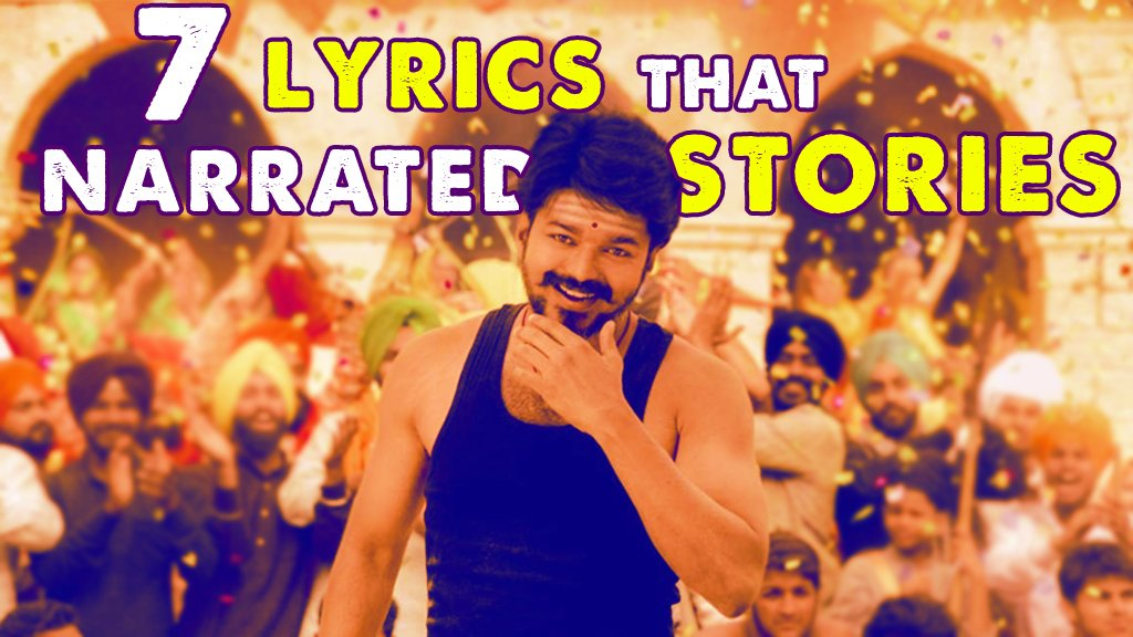 7 LYRICS THAT NARRATED STORIES