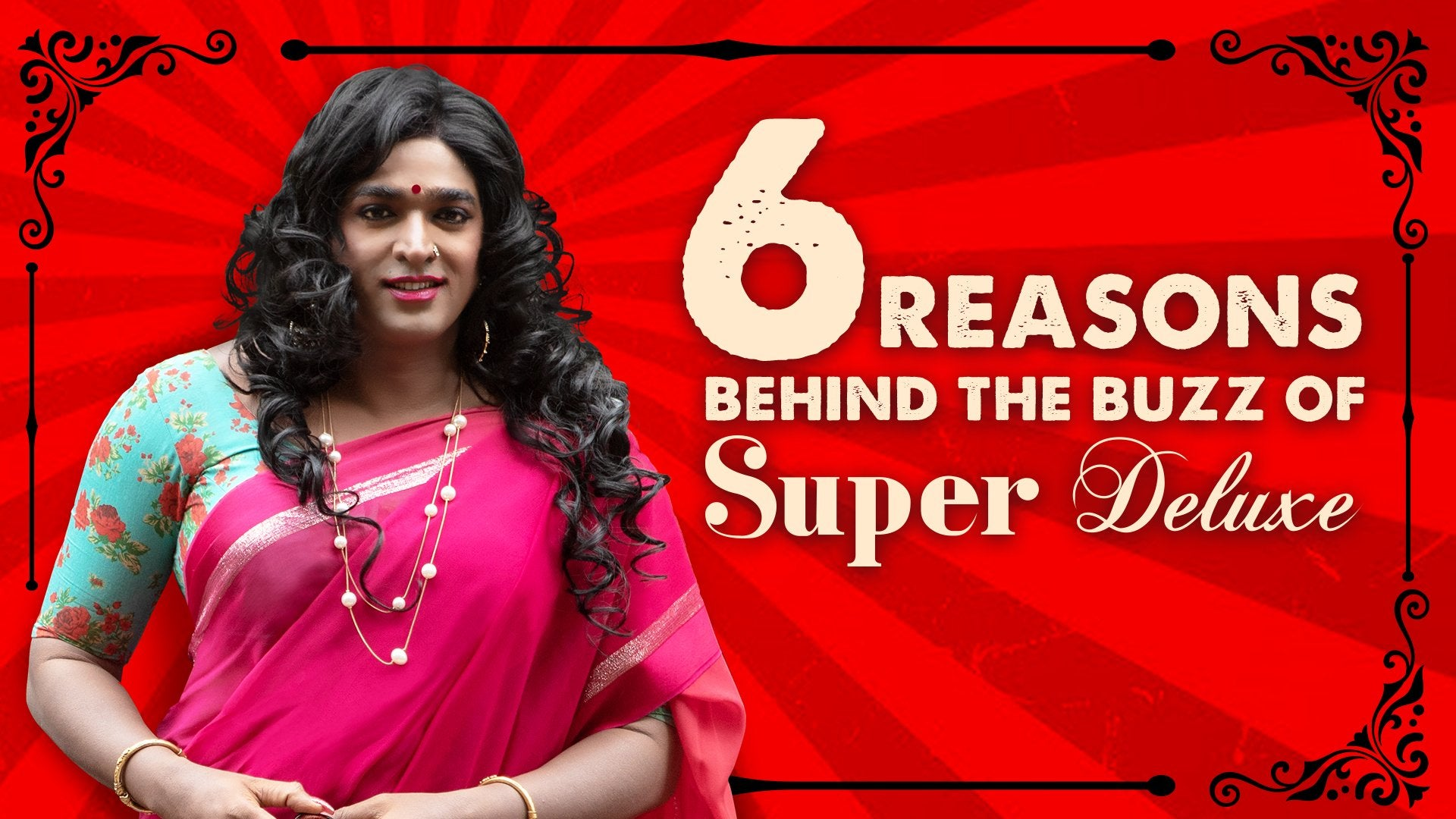6 REASONS BEHIND THE BUZZ OF SUPER DELUXE