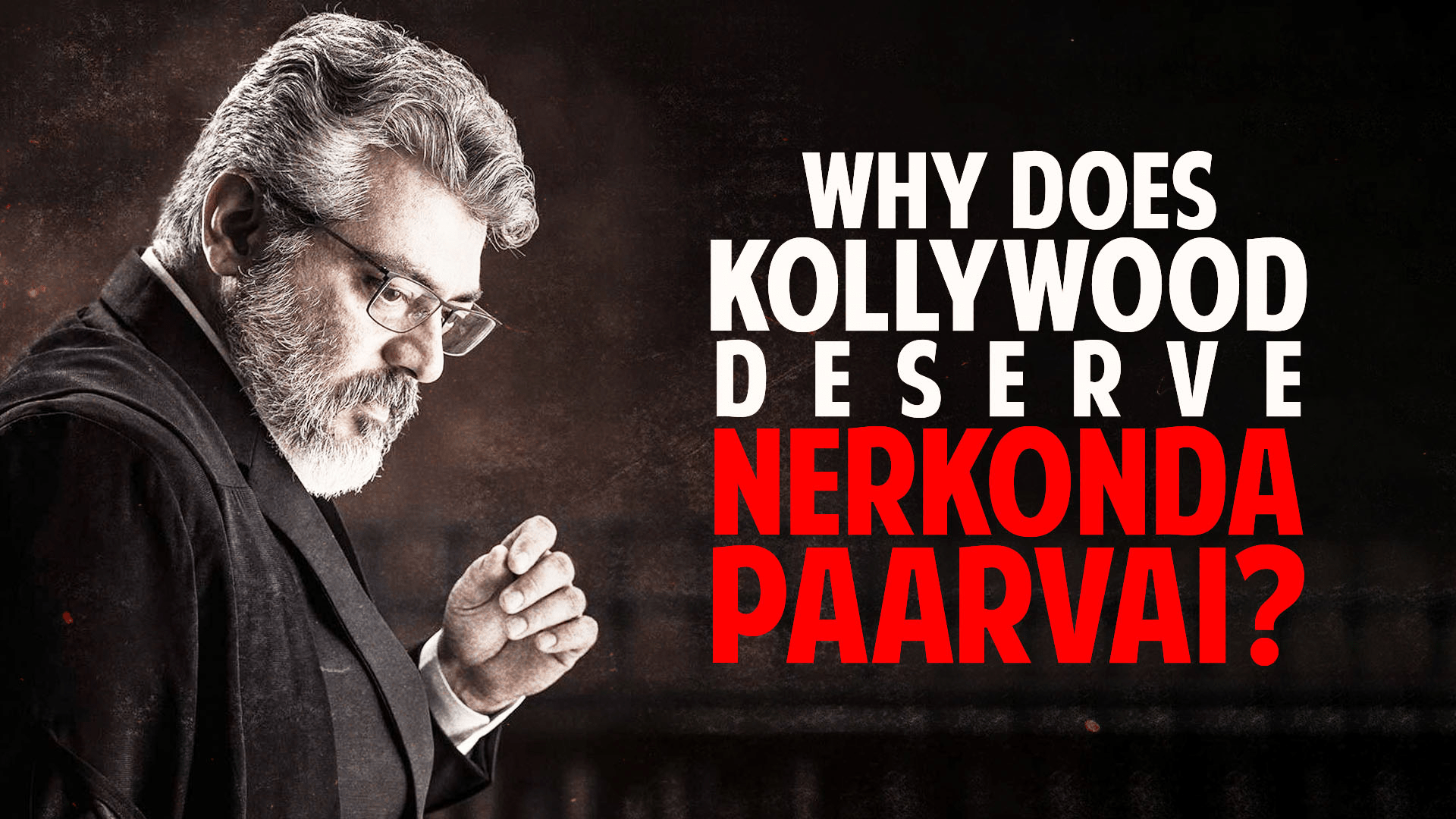 WHY  KOLLYWOOD DESERVES A NERKONDA PAARVAI?