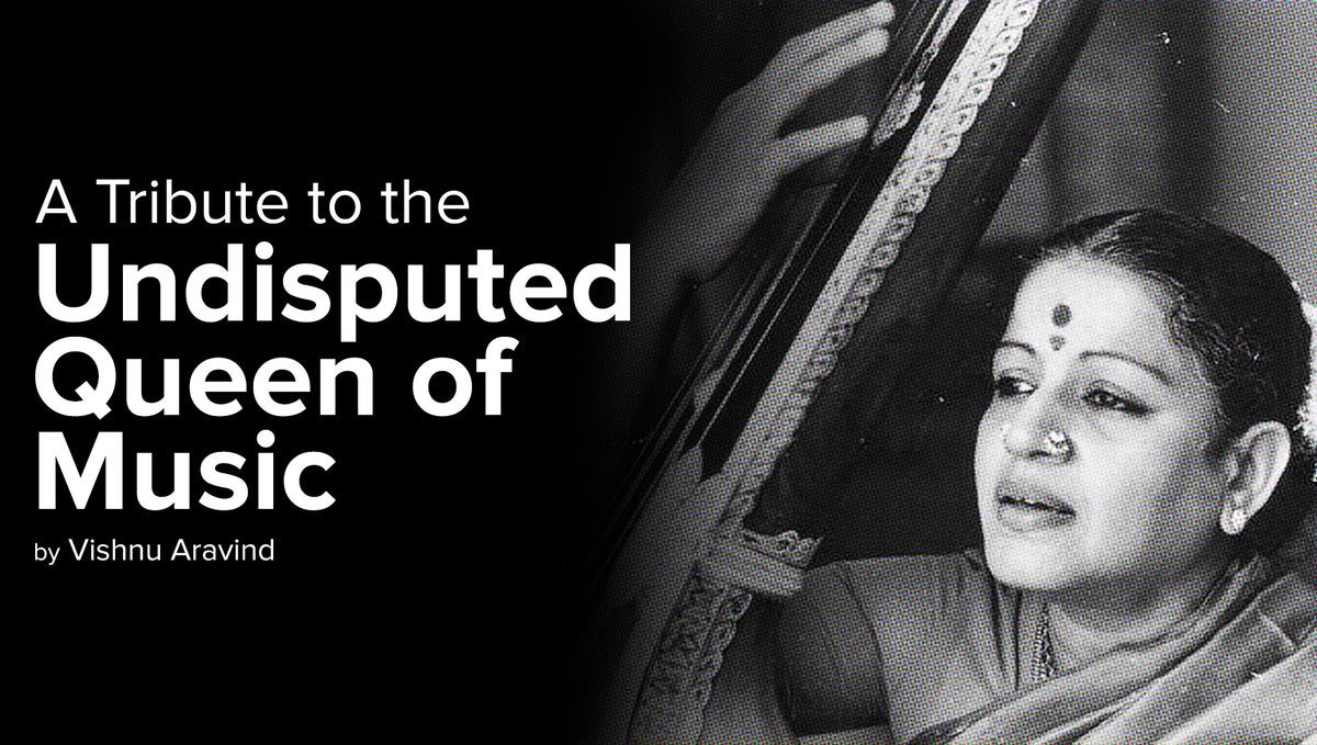A Tribute to the Undisputed Queen of Music  - MSS