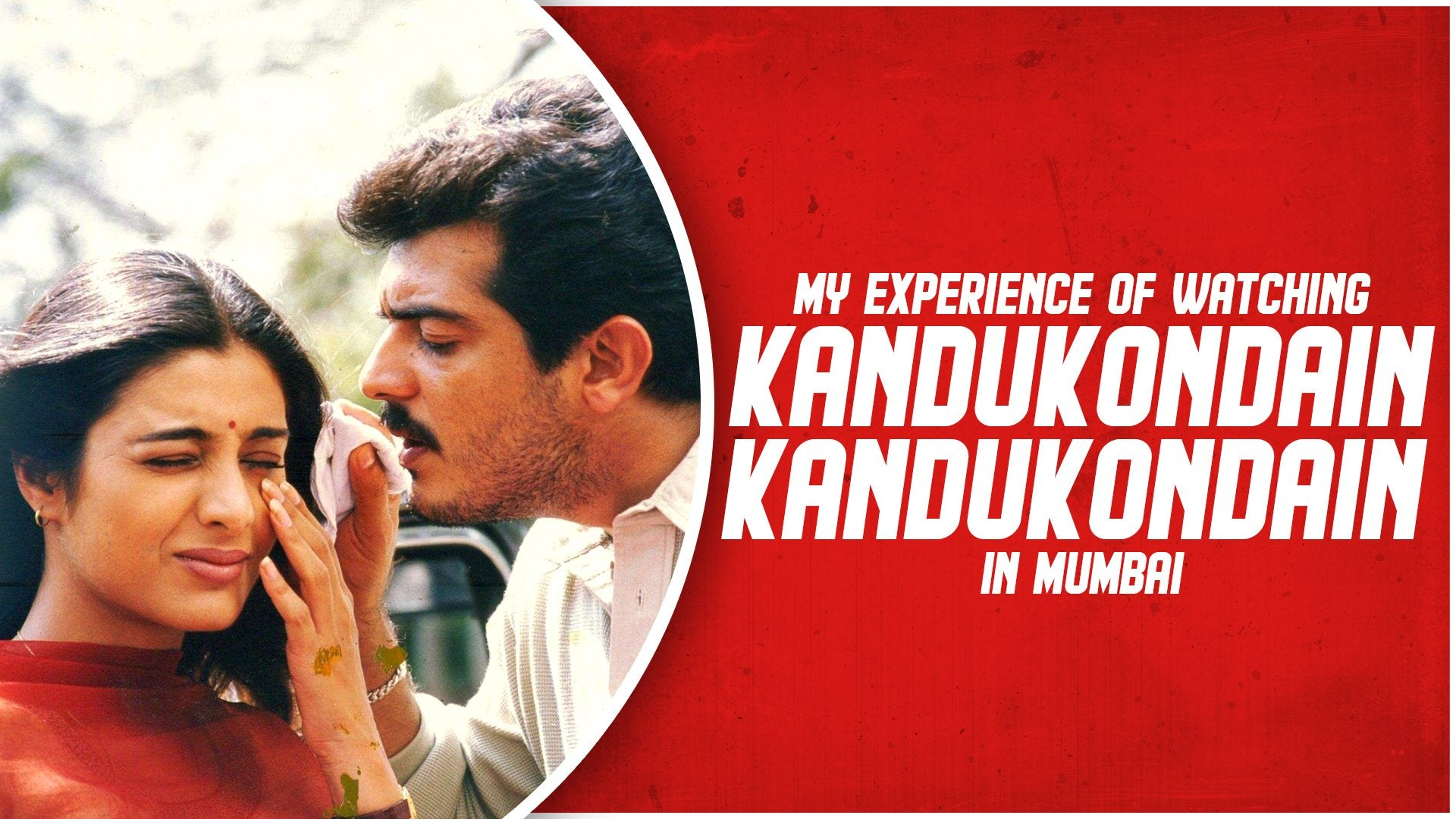 My Experience of Watching Kandukondain Kandukondain in Mumbai