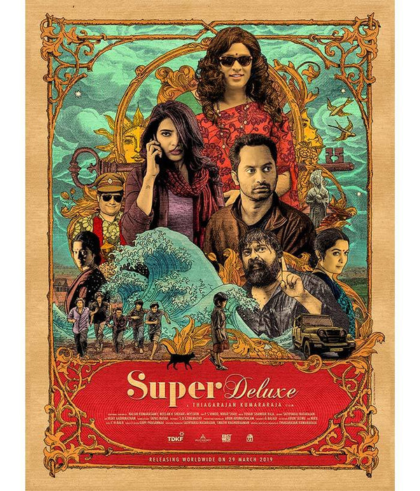 Super Deluxe Premium Embossed Poster - fully-filmy