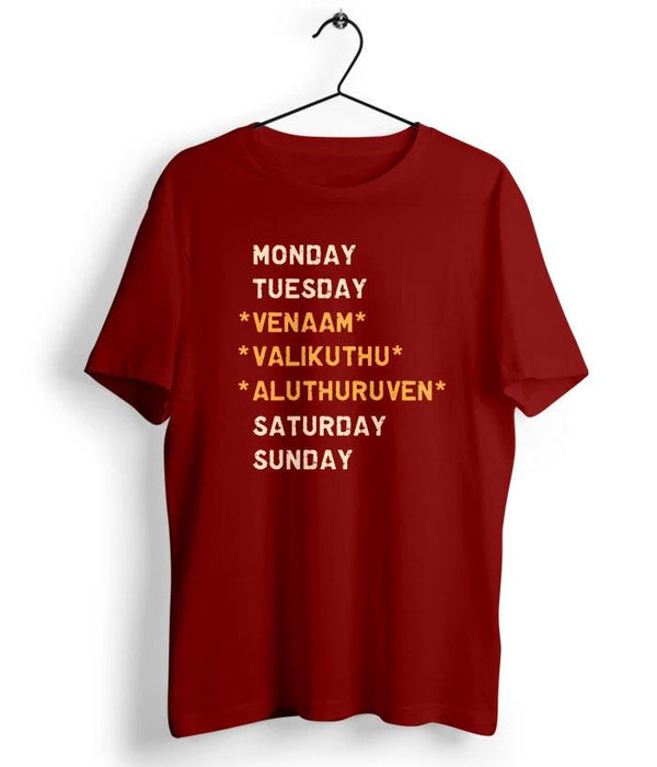 Vadivelu T-Shirt Combo II (Pack of 3)
