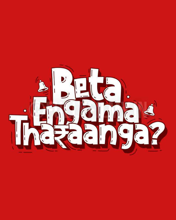 Beta engama tharaanga	T-shirt