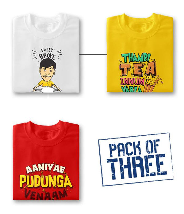 Vadivelu T-Shirt Combo (Pack of 3) - Fully Filmy