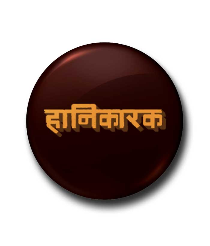 Haanikarak Badge - fully-filmy