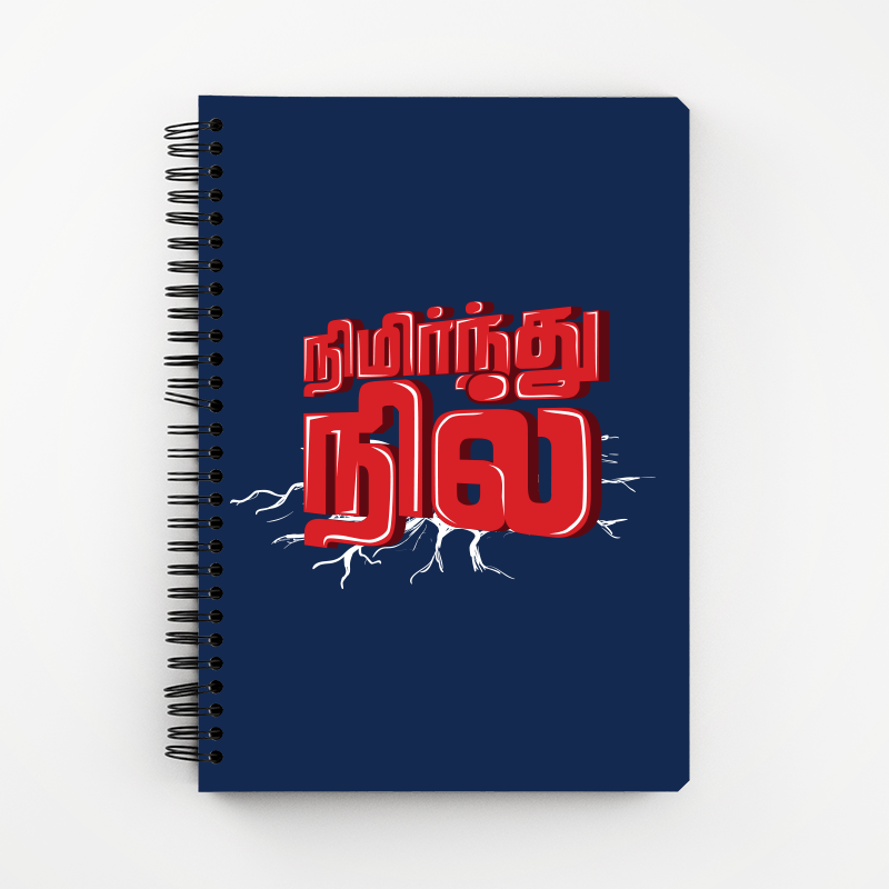 Nimirndhu Nil Wire Notebook - fully-filmy
