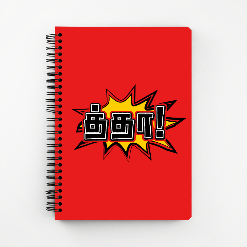 Ttha  Wire Notebook - fully-filmy