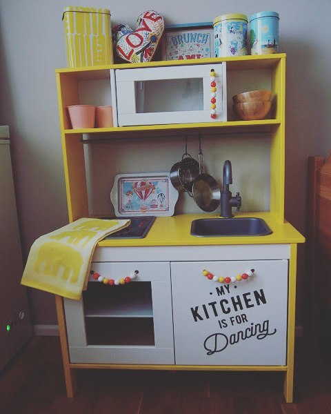 My kitchen is for dancing wall decal