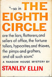The Eighth Circle by Stanley Ellin 1958 Edition