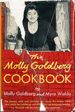 The Molly Goldberg Cookbook 1955 First Edition Illustrated