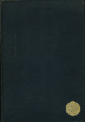 The Adventures of Peregrine Pickle Vol I & II Tobias Smollett Limited Ed. 1929