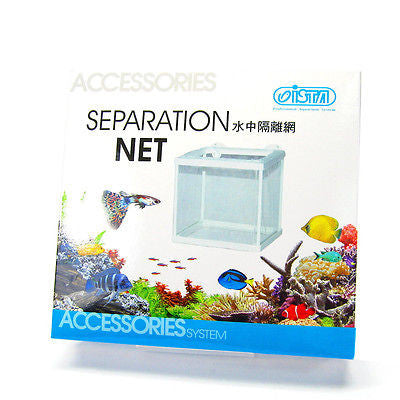 ISTA Separation Box net for Aquarium sick injured aggressive newly born fish